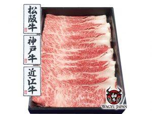 日本三大和牛(松阪・神戸牛・近江牛) 盛り合せセット